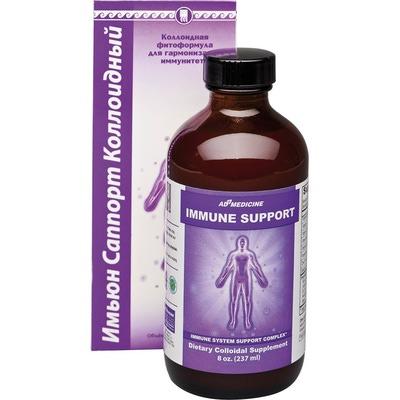Имьюн Саппорт (Immune Support) коллоидный